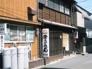 コブクロゆかりの地宮崎「重乃井